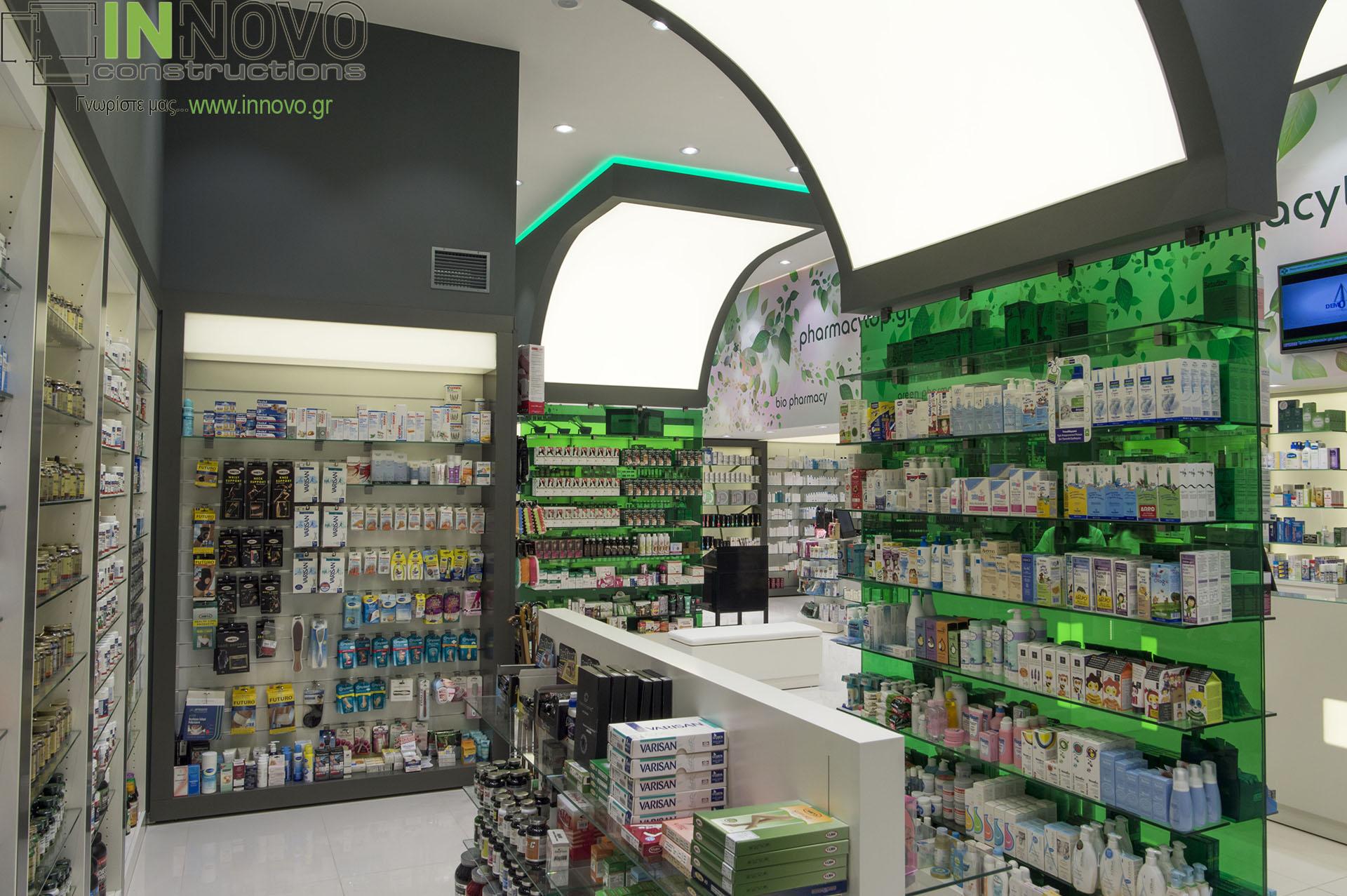 Φαρμακείου ανακαίνιση ολική Βάρη