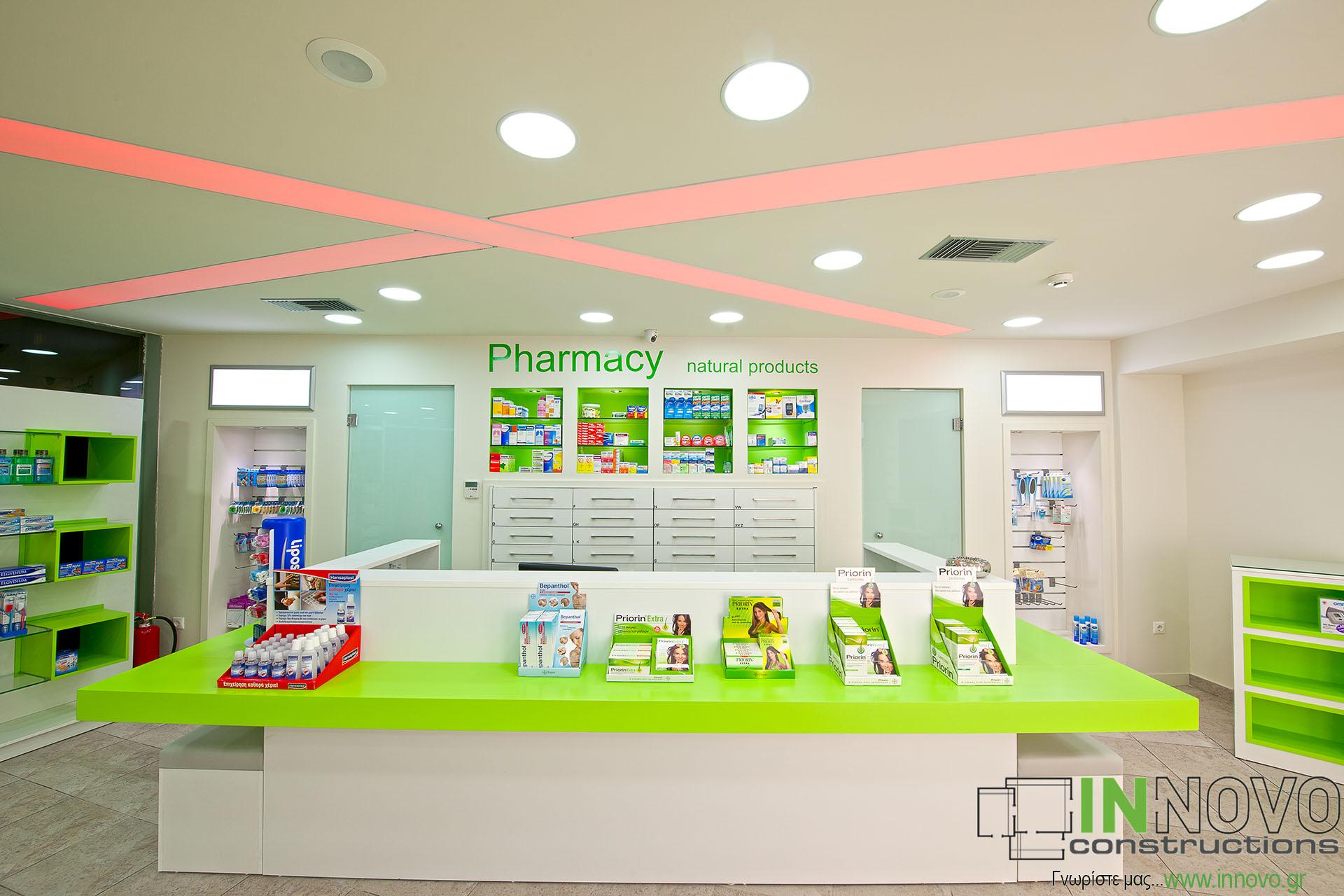 Φαρμακείου ολική ανακαίνιση Πέραμα