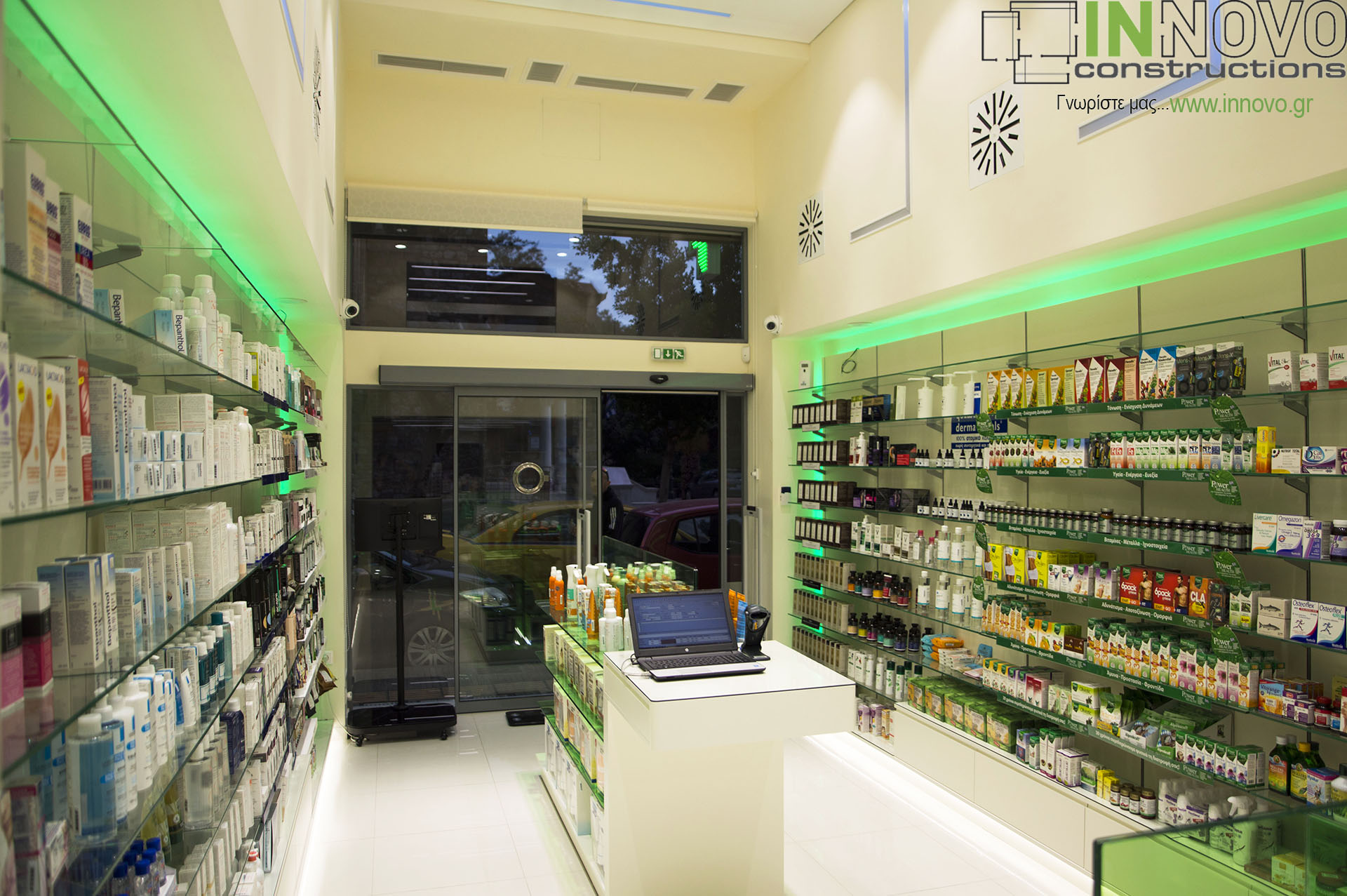 Φαρμακείων νέες κατασκευές Καλλιθέα
