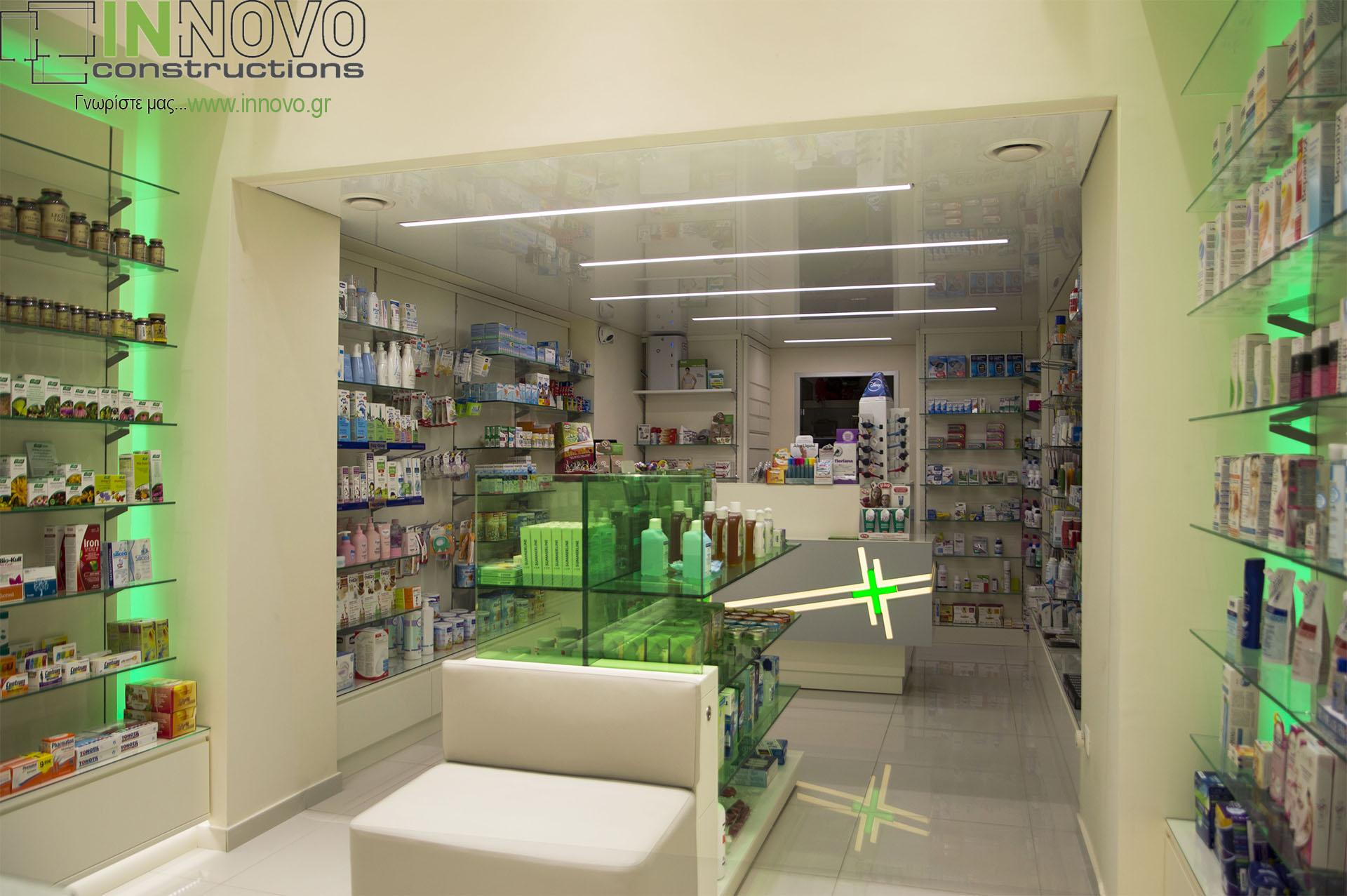 Ολική κατασκευή φαρμακείου