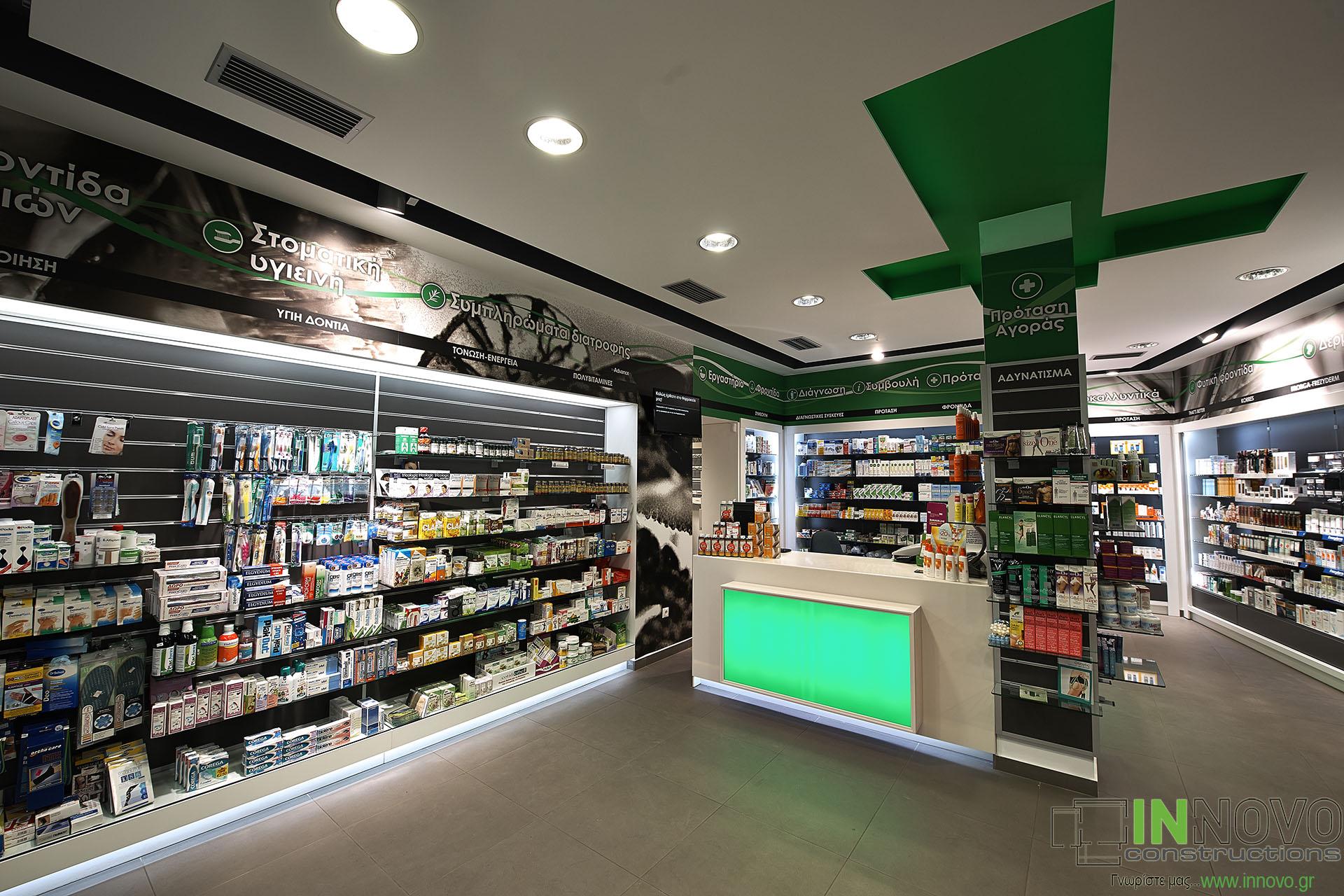 Ανακαίνιση στα Μέγαρα φαρμακείου