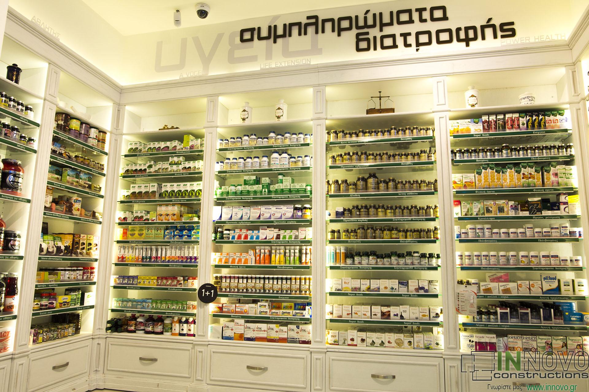 ανακαινιση φαρμακειου στην Πετρούπολη